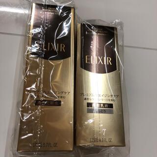 ELIXIR - エリクシールエンリッチド ローション&エマルジョン