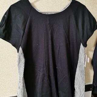 ギャラリービスコンティ(GALLERY VISCONTI)の新品未使用(シャツ/ブラウス(半袖/袖なし))