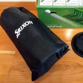 Srixon - SRIXON パッティング・マット