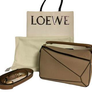 LOEWE - Loewe パズル スモール バッグ Sand/Mink Color