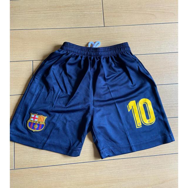 サッカー ユニフォーム ウェア上下セットサイズ110~120センチ スポーツ/アウトドアのサッカー/フットサル(ウェア)の商品写真