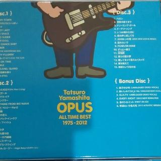 「オーパス オールタイム・ベスト 1975-2012」山下達郎