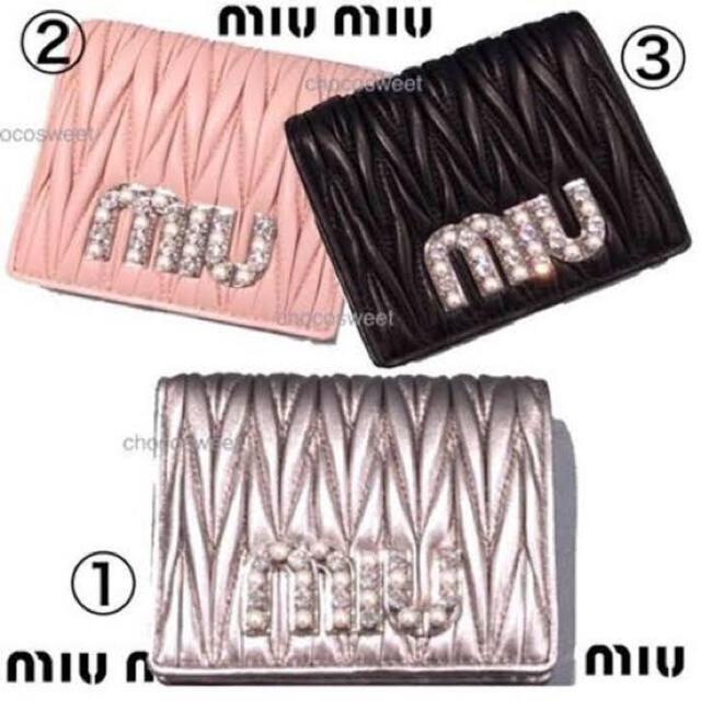 miumiu(ミュウミュウ)のミュウミュウ ビジュークリスタル レディースのファッション小物(財布)の商品写真