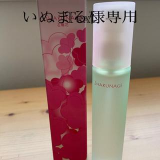 シセイドウ(SHISEIDO (資生堂))のご当地香水 石楠花 (草津)(香水(女性用))