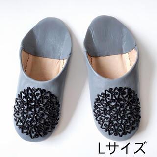 【新品】モロッコ バブーシュ ビーズ(ダークグレー)Lサイズ