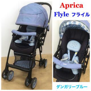 Aprica - ☆アップリカ☆軽量&ハイシートベビーカー Flyle フライル ダンガリーブルー