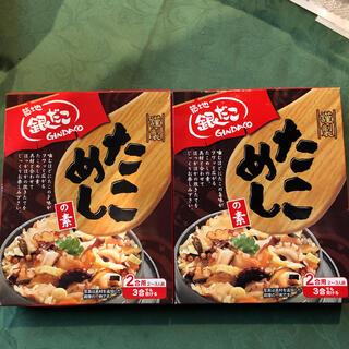 銀だこ タコ飯の素 2箱(レトルト食品)