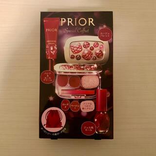 プリオール(PRIOR)のPRIOR プリオールスペシャルコフレ(口紅)