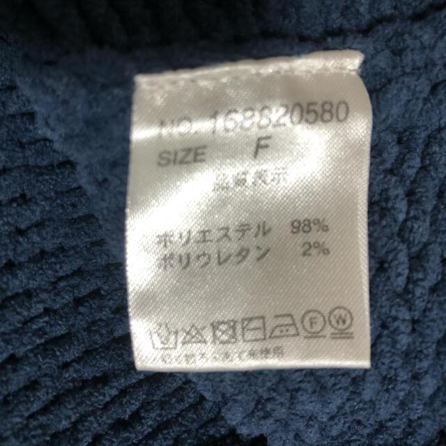 NICE CLAUP(ナイスクラップ)のNICE CLAUP  タートルネックリブニット セーター ビックシルエット レディースのトップス(ニット/セーター)の商品写真