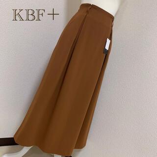 ケービーエフプラス(KBF+)の【新品タグ付】KBF+サイドタックフレアロングスカート*ブラウン(ロングスカート)