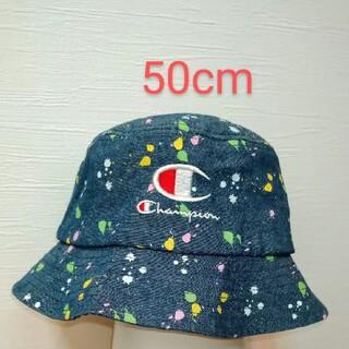 Champion - 《Champion》帽子(50cm)