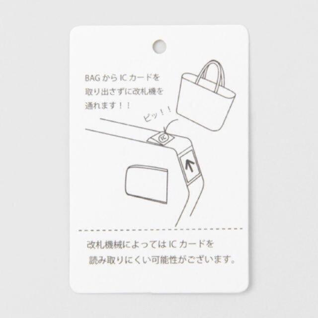URBAN RESEARCH(アーバンリサーチ)の【美品】RODE SKO INES 2WAYハンドバッグ レディースのバッグ(ハンドバッグ)の商品写真