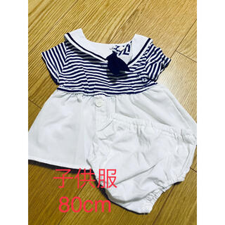 西松屋 - 子供服 80cm マリン