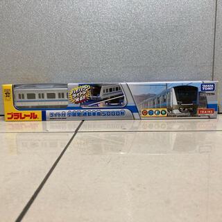 トミー(TOMMY)の小田急通勤車両5000形プラレール(鉄道)