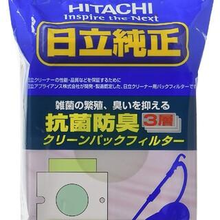 ヒタチ(日立)のHITACHI純正掃除機フィルター(掃除機)