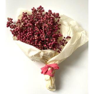 ピンク ペッパーベリー ドライフラワー 花束 ハンドメイド (ドライフラワー)