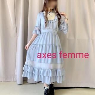 axes femme - アクシーズファム チュールデザインワンピース