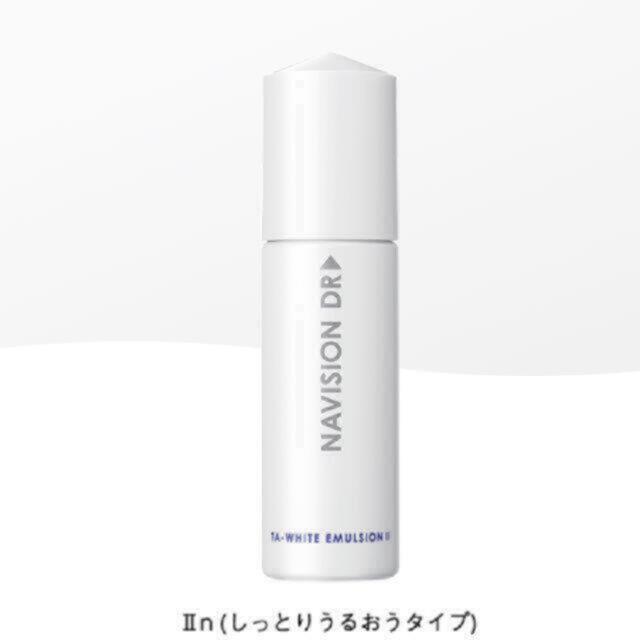 SHISEIDO (資生堂)(シセイドウ)の未使用 コスメ ナビジョン DR TAホワイトエマルジョン IIn 120ml コスメ/美容のスキンケア/基礎化粧品(乳液/ミルク)の商品写真