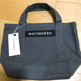 marimekko - マリメッコ SEIDI 新品未使用