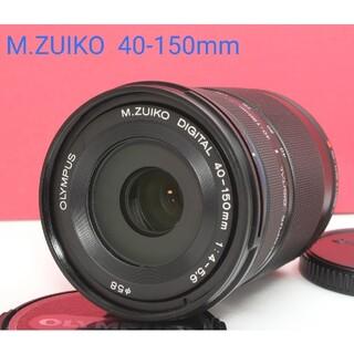 オリンパス(OLYMPUS)の⭐OLYMPUS M.ZUIKO 40-150mm R MSC⭐美品⭐軽量⭐(レンズ(ズーム))