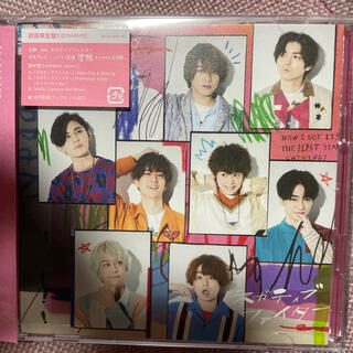 Hey! Say! JUMP - ネガティブファイター(初回限定盤1/DVD付)