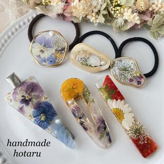 【♡一点限定販売♡】happy bag♡ヘアアクセサリー