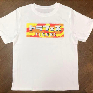 阪神タイガース - 阪神タイガース トラフェス2020 Tシャツ