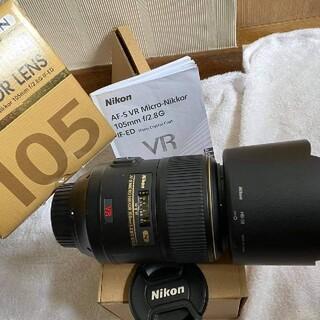 Nikon - Nikon AF-S Micro NIKKOR 105mm 2.8G ED VR