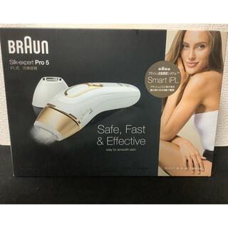 ブラウン(BRAUN)のBRAUN シルクエキスパートPro5 光美容器 PL-5117(ボディケア/エステ)