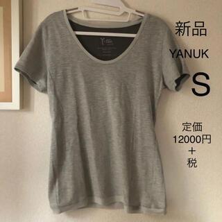 ヤヌーク(YANUK)の新品未使用 タグ付き YANUK 半袖Tシャツ Sサイズ グレー(Tシャツ(半袖/袖なし))