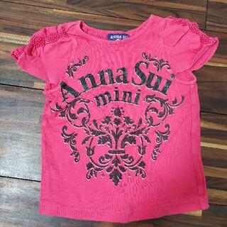 アナスイミニ(ANNA SUI mini)のアナスイミニ Tシャツ 80(Tシャツ)