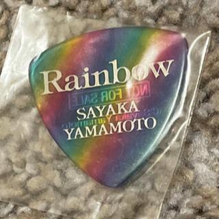 エヌエムビーフォーティーエイト(NMB48)の山本彩 ピック rainbow(アイドルグッズ)