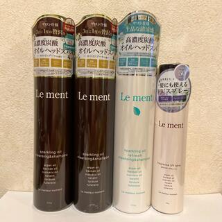 ルメント 炭酸シャンプー &UVスプレーセット