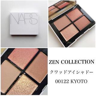 NARS - 新品 NARS クワッドアイシャドーZENコレクション KYOTO