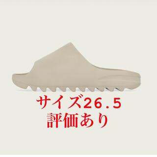 アディダス(adidas)の YEEZY SLIDE PURE ADULTS(サンダル)