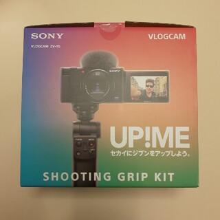 SONY - SONY カメラ ZV-1