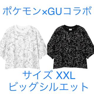 GU - ポケモン GU コラボ Tシャツ
