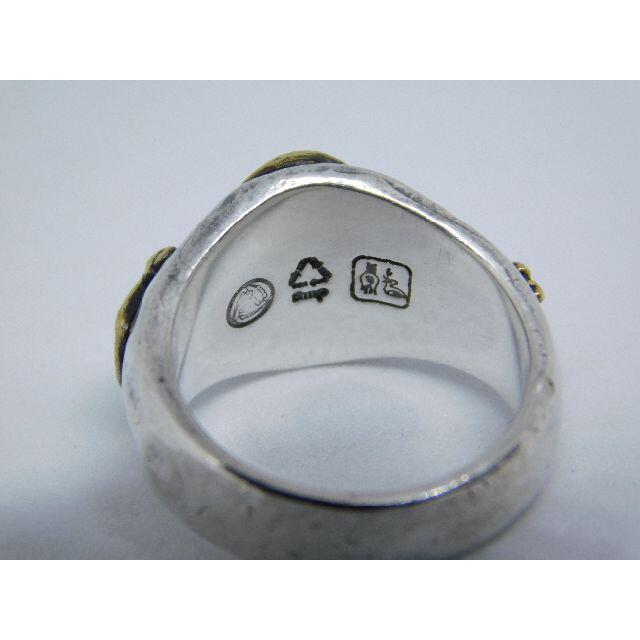 amp japan(アンプジャパン)の美品 11号 amp japan マリア リング LET IT BE メンズのアクセサリー(リング(指輪))の商品写真