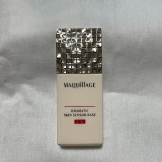 MAQuillAGE - マキアージュ ドラマティックスキンセンサーベースEX