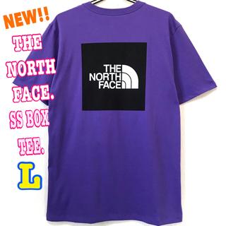 レアカラー ☆ 新品 ノースフェイス BOX Tシャツ パープル 紫 L ~(Tシャツ/カットソー(半袖/袖なし))