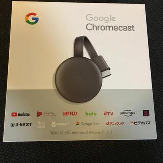 グーグル(Google)のGoogle Chromcast 未使用(映像用ケーブル)