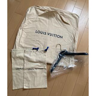 ルイヴィトン(LOUIS VUITTON)のルイヴィトン ガーメント、ハンガー、保存袋セット louis vuitton(押し入れ収納/ハンガー)
