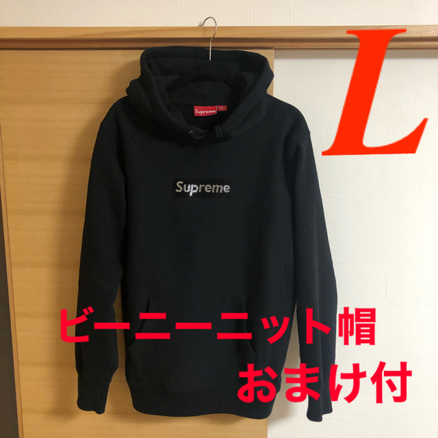 Supreme(シュプリーム)のSupreme swarovski Box Logo Black 【L】  メンズのトップス(パーカー)の商品写真