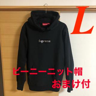 Supreme - Supreme swarovski Box Logo Black 【L】
