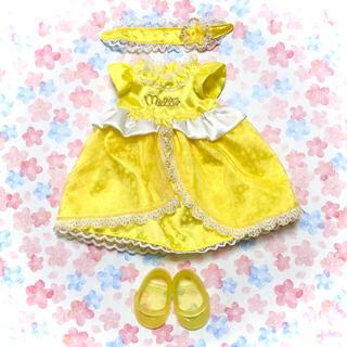 メルちゃんの服39・黄色のドレスセット