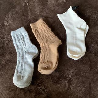 tutuanna - 新品未使用 チュチュアンナ レディース  リボン付きソックス 靴下3足セット