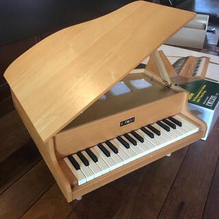 ヤマハ(ヤマハ)のKAWAI ミニピアノ カワイ ミニグランドピアノ(楽器のおもちゃ)