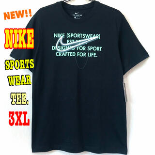 ナイキ(NIKE)のUSモデル ♪ ナイキ SPORTSWEAR スウォッシュ Tシャツ  3XL(Tシャツ/カットソー(半袖/袖なし))
