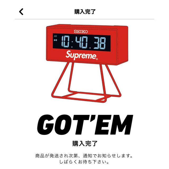Supreme(シュプリーム)のSupreme / Seiko Marathon Clock メンズのファッション小物(その他)の商品写真