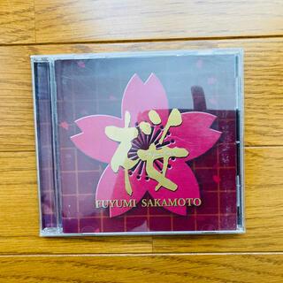 坂本冬美 / 桜 リクエスト・ベスト [CD](演歌)